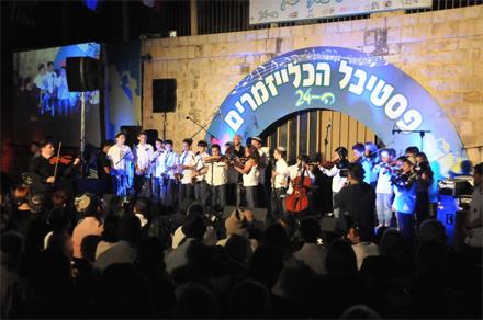 הבמה המרכזית - פסטיבל הכליזמרים בצפת