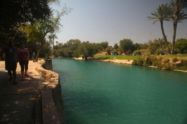 """חג המים בגן השלושה. צילום: יח""""צ"""